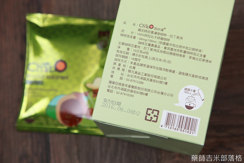 Caffe_Chat_047.jpg