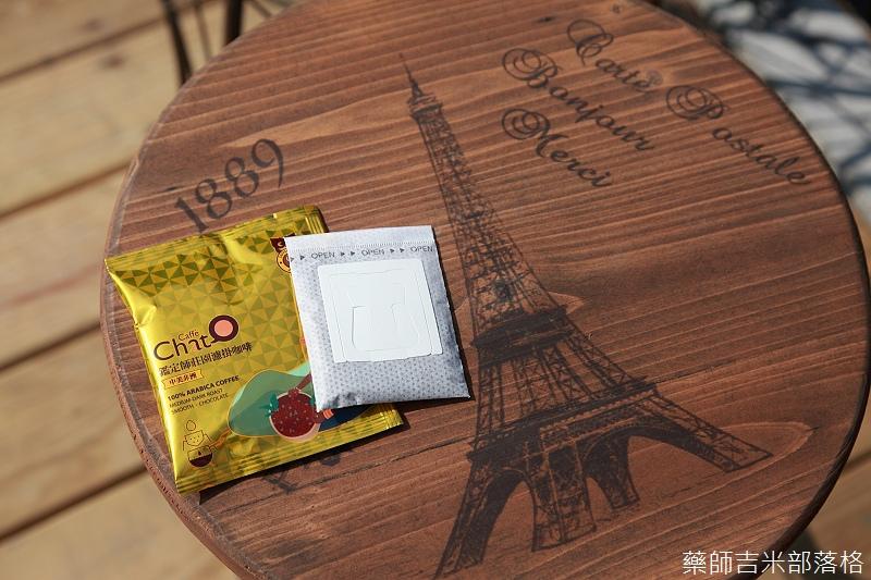 Caffe_Chat_062.jpg