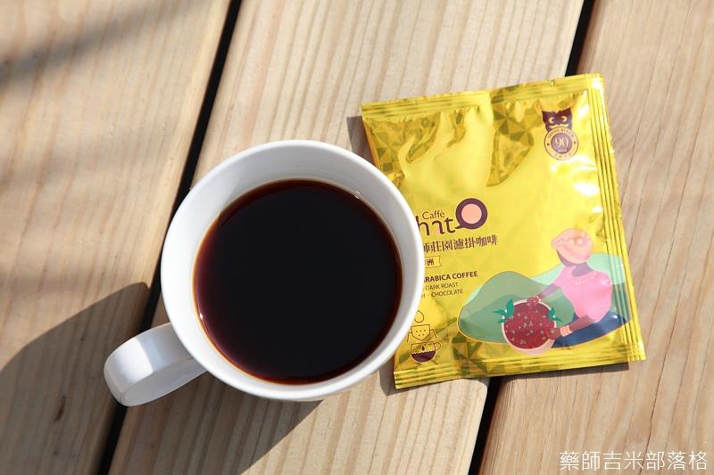 Caffe_Chat_105.jpg