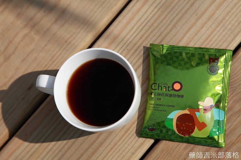 Caffe_Chat_108.jpg