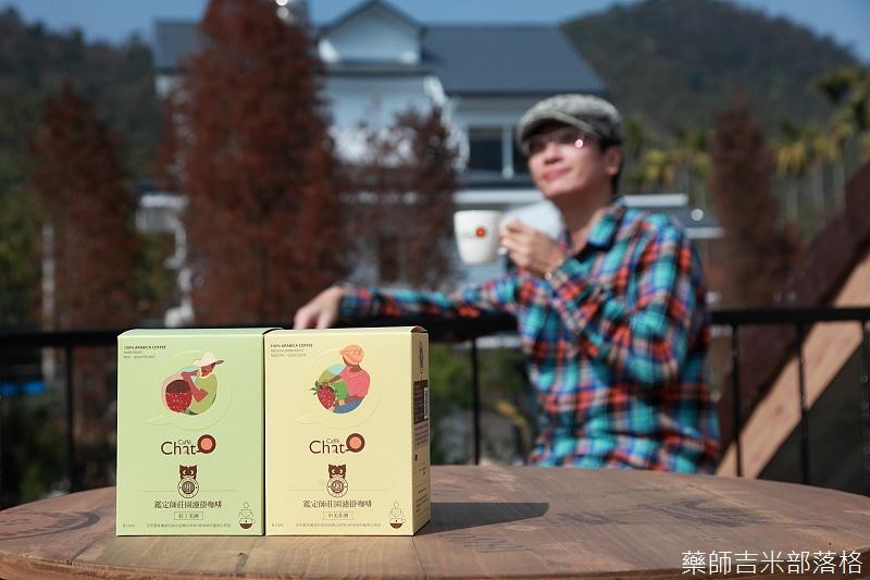 Caffe_Chat_111.jpg
