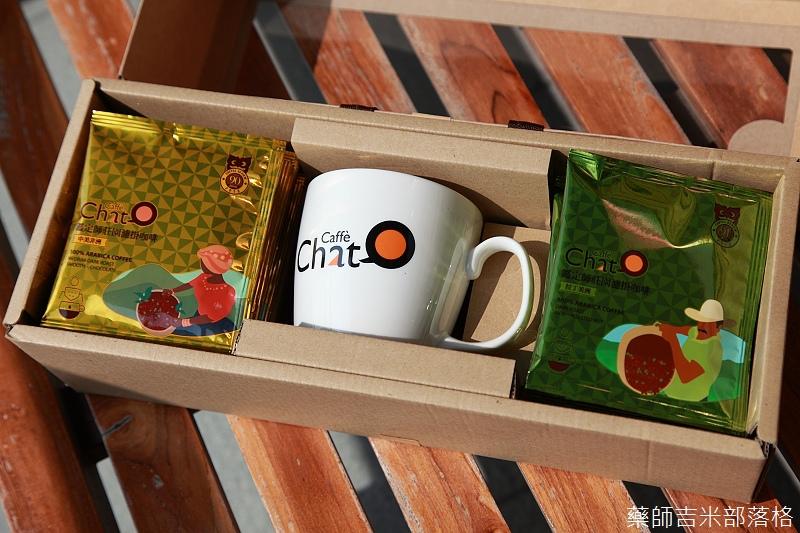 Caffe_Chat_157.jpg