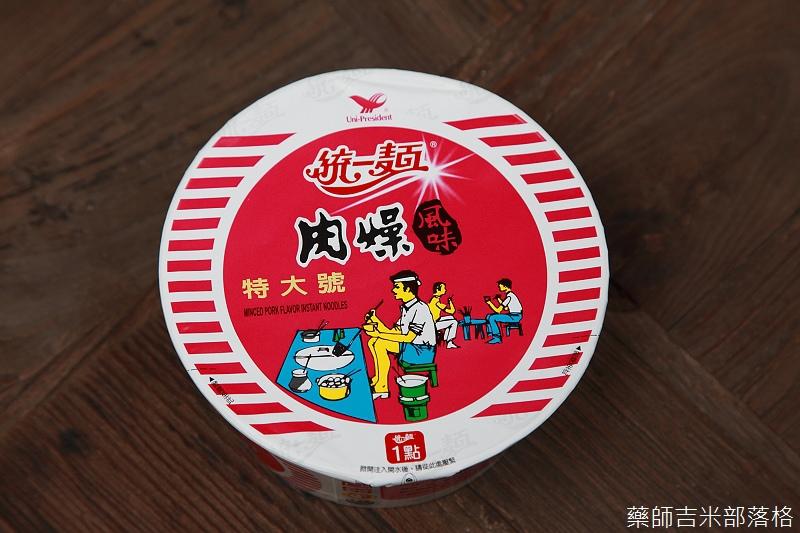 Noodle_001.jpg