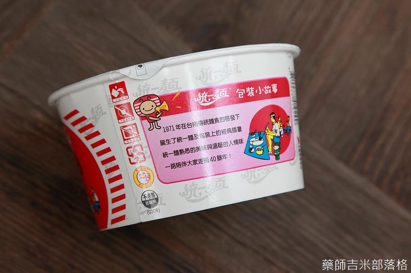 Noodle_002.jpg