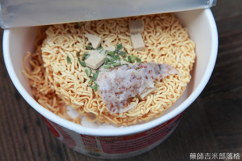 Noodle_006.jpg