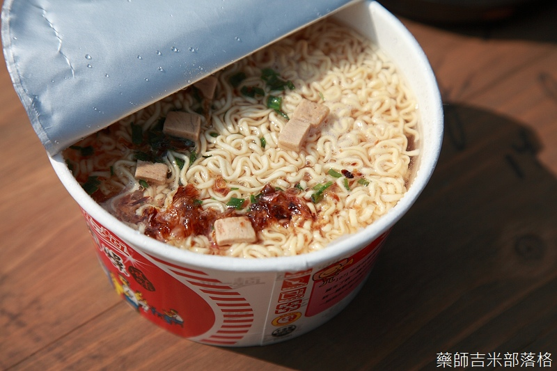 Noodle_023.jpg
