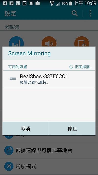 Screenshot_2015-01-23-10-09-17.jpg