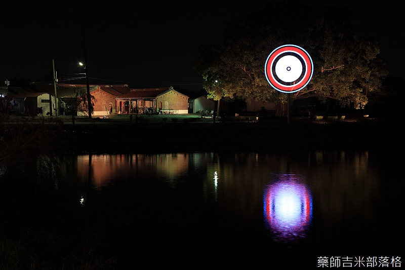 LanternFestival_2015_140.jpg