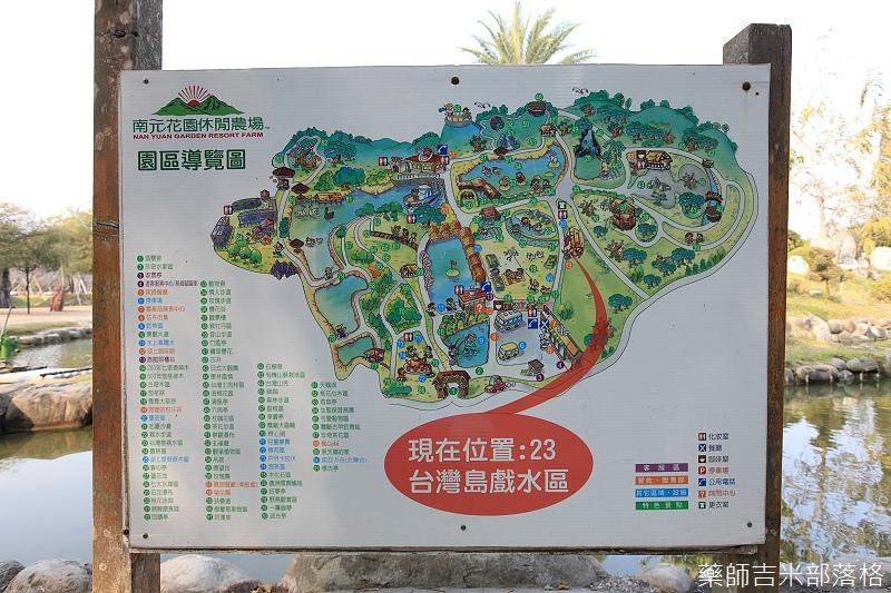 Nanyuan_farm_055.jpg