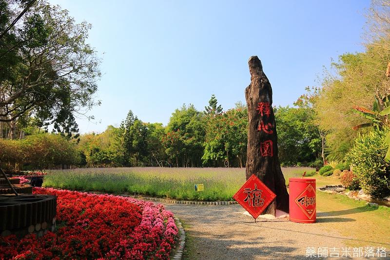 Nanyuan_farm_083.jpg