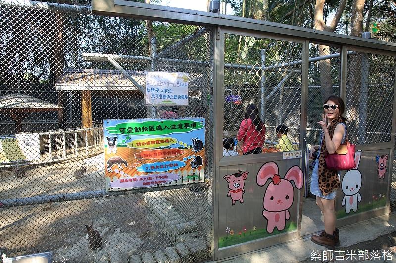 Nanyuan_farm_258.jpg