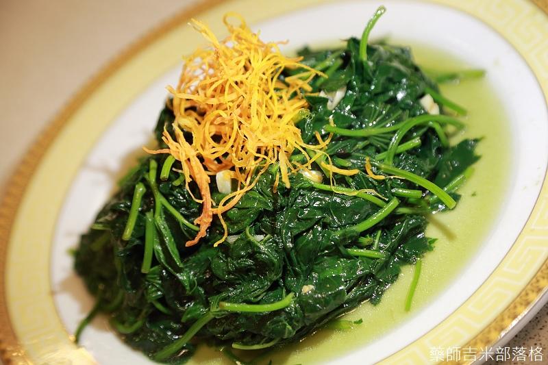 Nanyuan_farm_Food_086.jpg