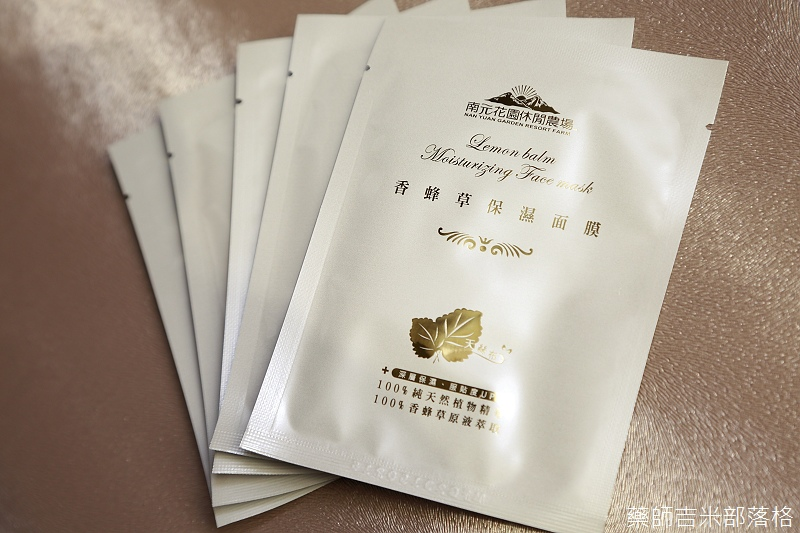 Nanyuan_farm_Food_116.jpg
