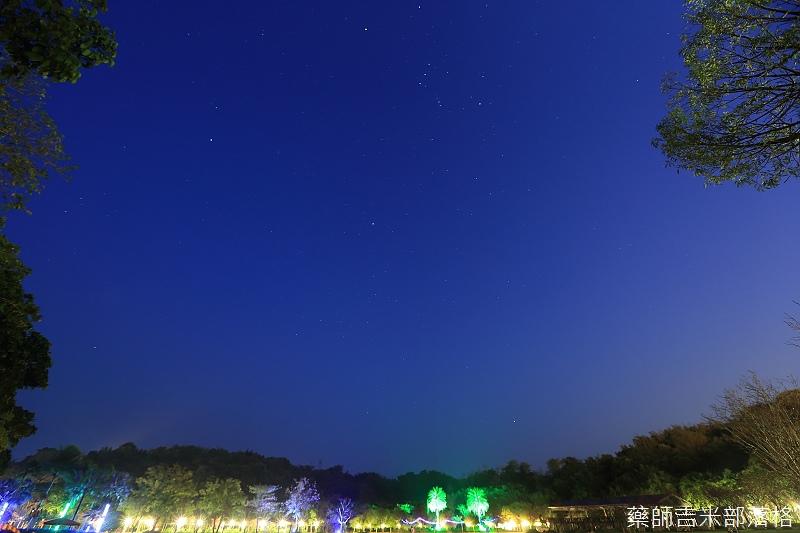 Nanyuan_farm_415.jpg