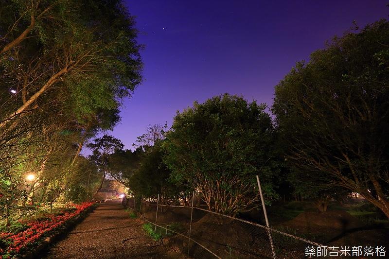 Nanyuan_farm_438.jpg