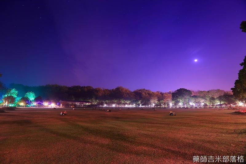 Nanyuan_farm_444.jpg