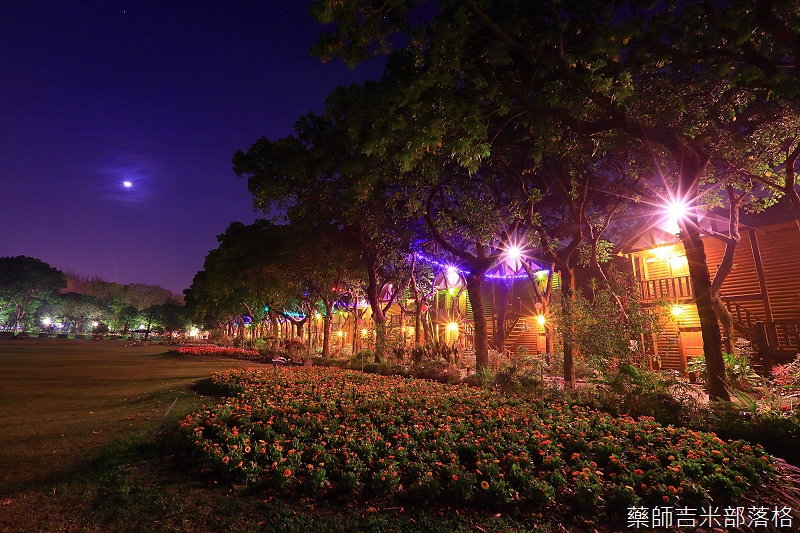 Nanyuan_farm_446.jpg