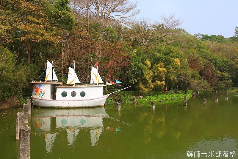 Nanyuan_farm_466.jpg