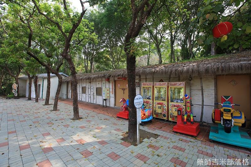 Nanyuan_farm_510.jpg