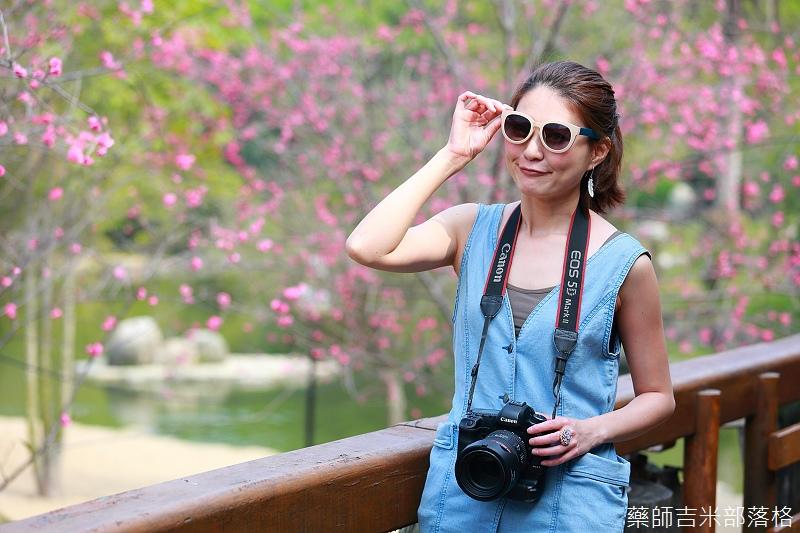Nanyuan_farm_556.jpg