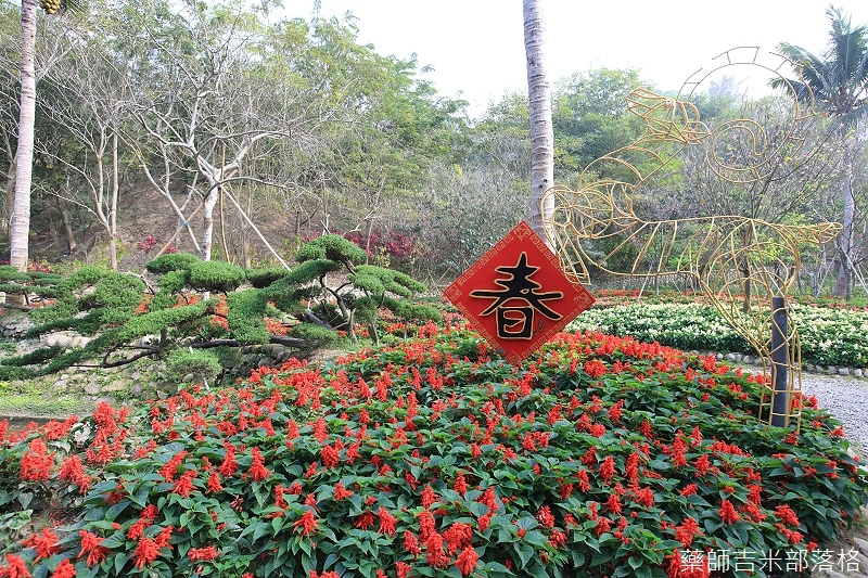 Nanyuan_farm_640.jpg