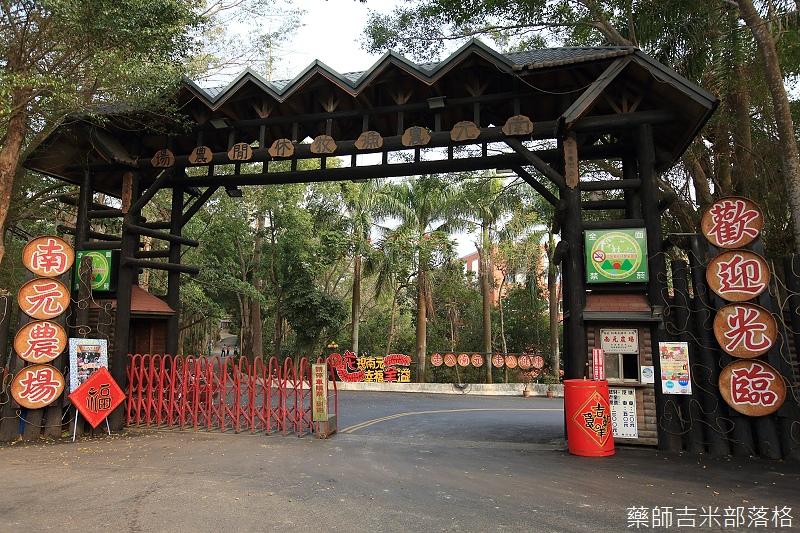 Nanyuan_farm_967.jpg