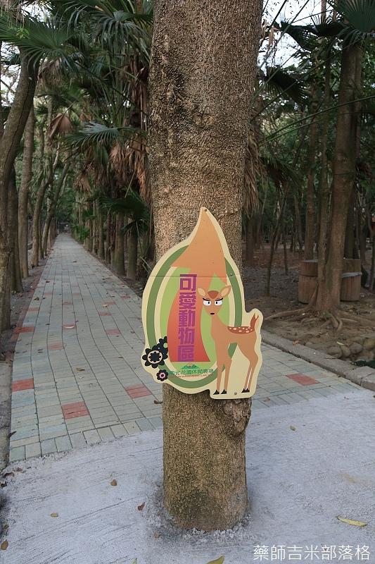 Nanyuan_farm_972.jpg