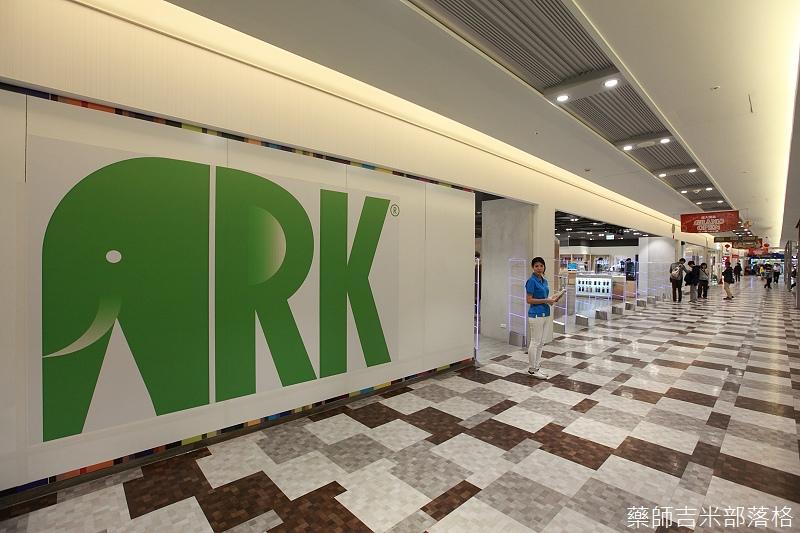 ARK_013.jpg