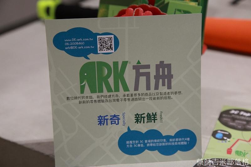 ARK_271.jpg