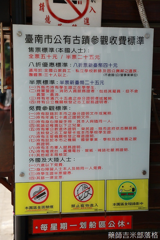 Tainan_150303_278.jpg