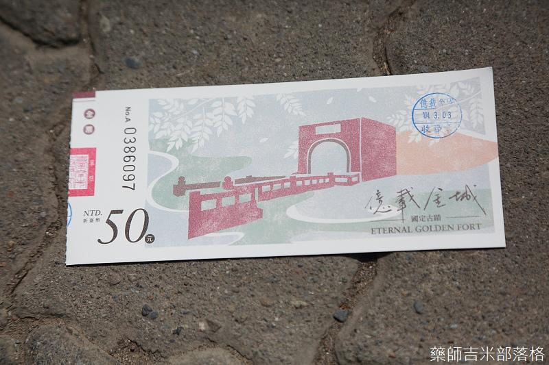 Tainan_150303_279.jpg