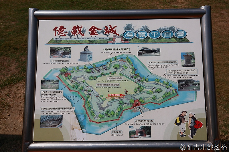 Tainan_150303_320.jpg