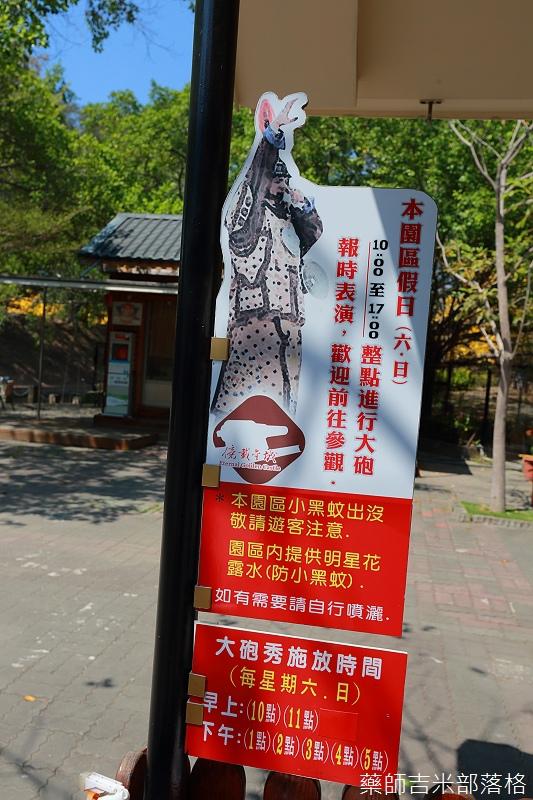 Tainan_150303_462.jpg