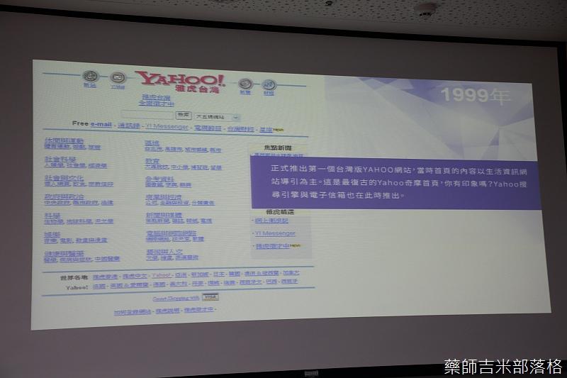 Yahoo_036.jpg