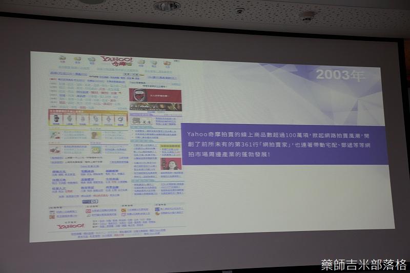 Yahoo_040.jpg