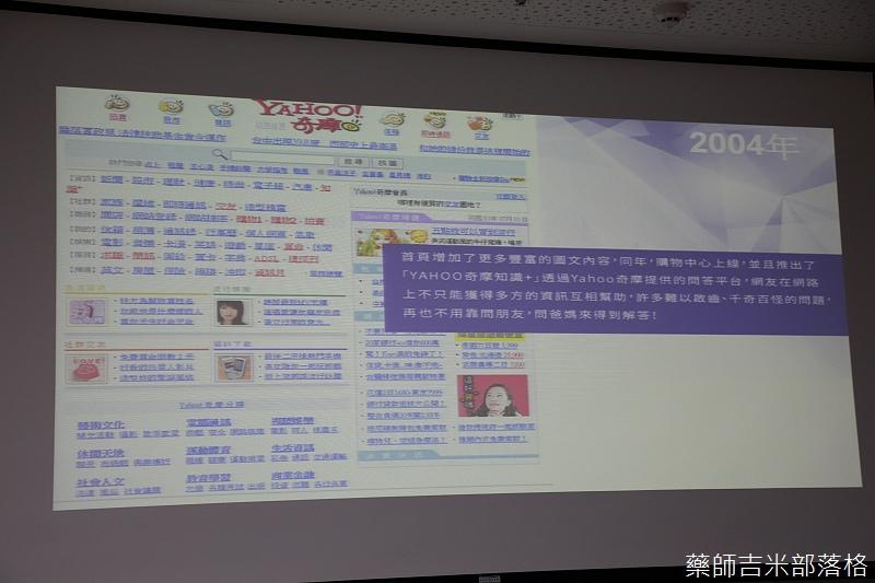 Yahoo_042.jpg