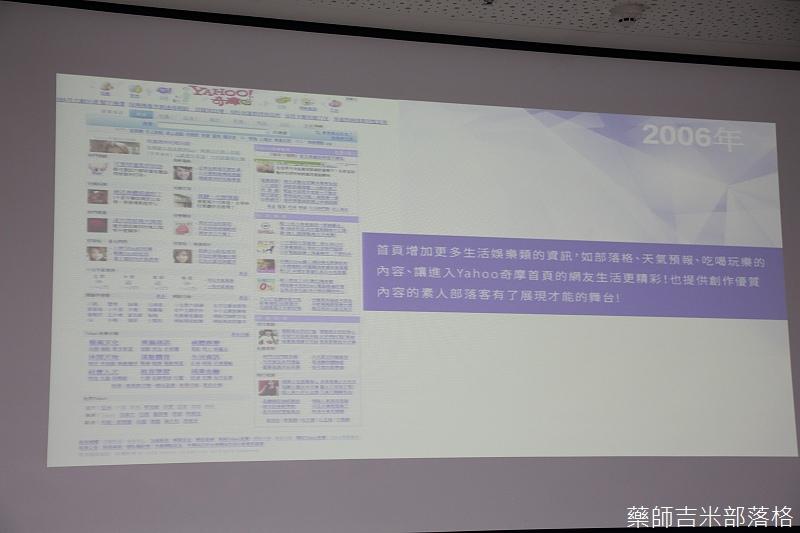 Yahoo_044.jpg