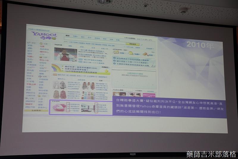 Yahoo_051.jpg