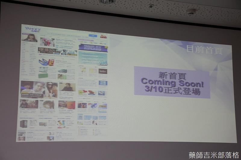 Yahoo_056.jpg