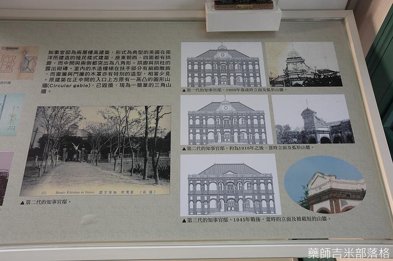Tainan_150305_191.jpg