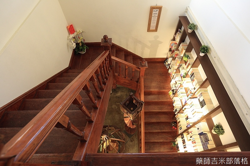 Tainan_150305_203.jpg