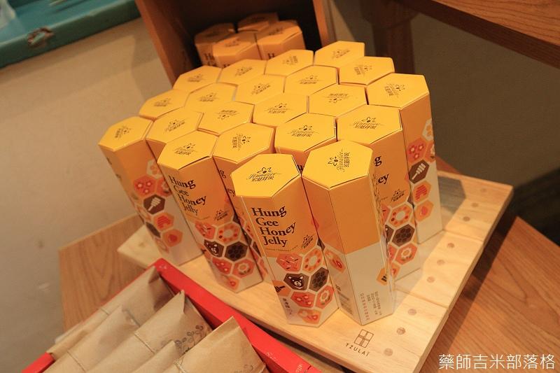 Tainan_150305_244.jpg