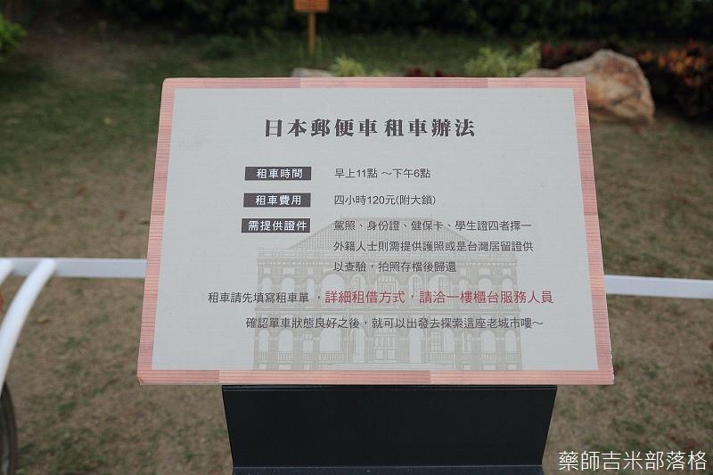 Tainan_150305_423.jpg