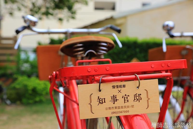 Tainan_150305_512.jpg