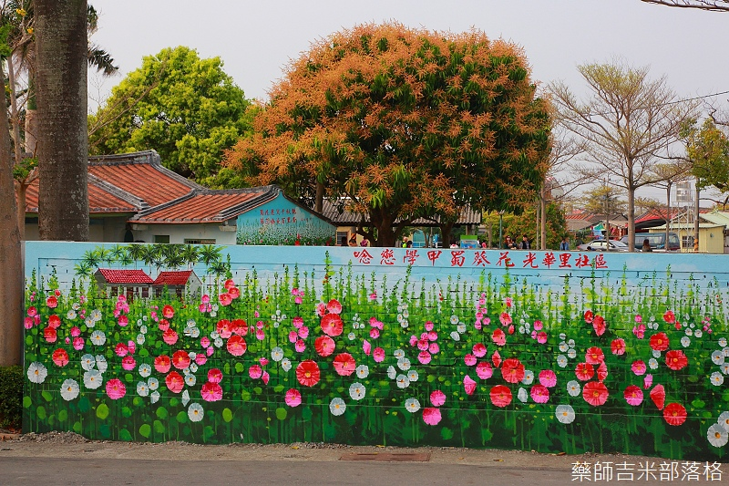 Tainan_150307_138.jpg