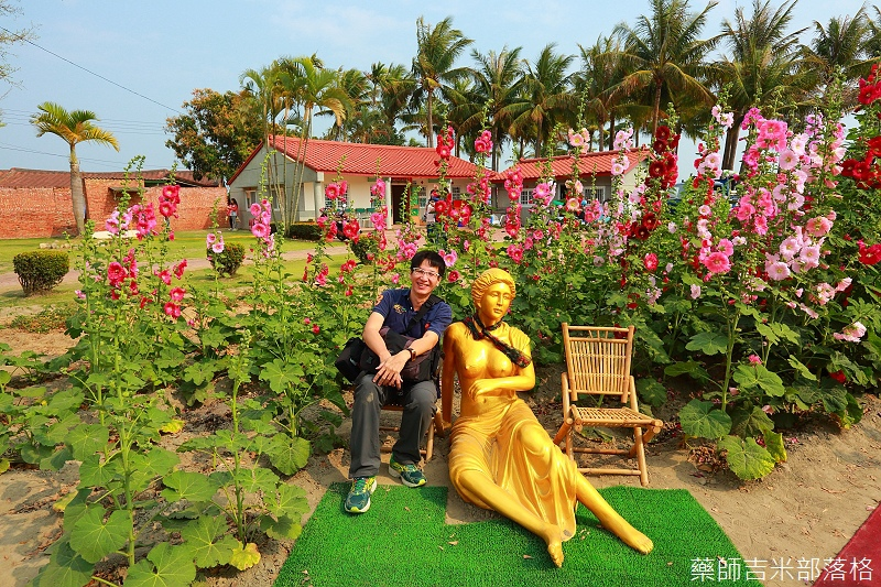 Tainan_150307_186.jpg