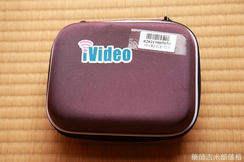 iVideo_013.jpg