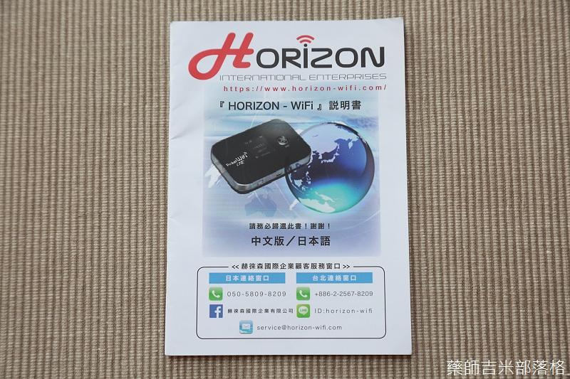 Horizon_071.jpg