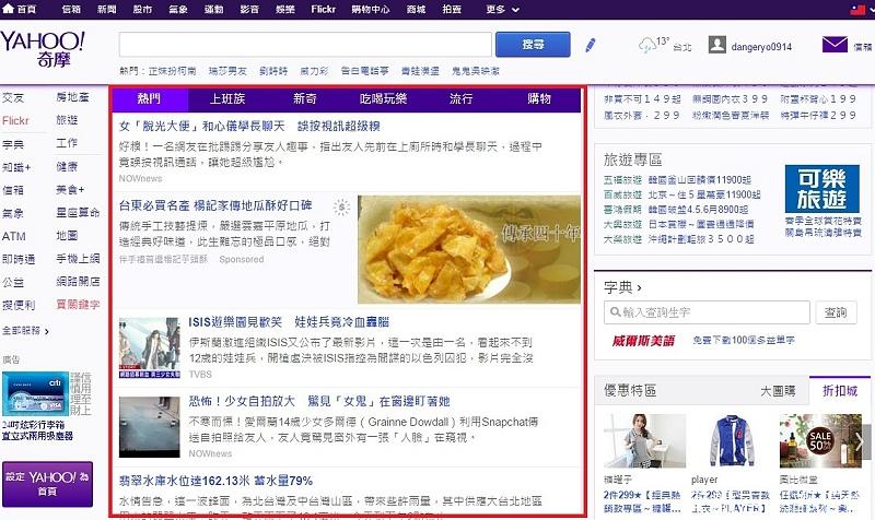 Yahoo02.jpg