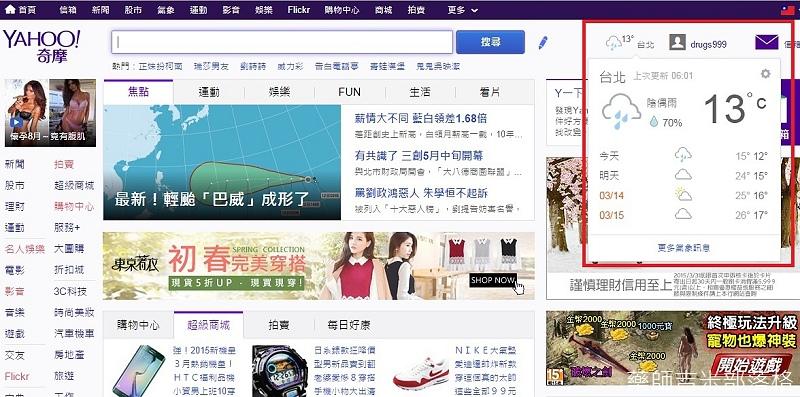 Yahoo05.jpg